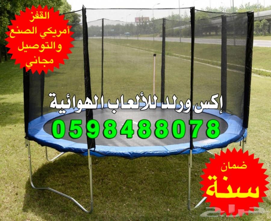 900x733-1_-5843da5875ddf.jpg