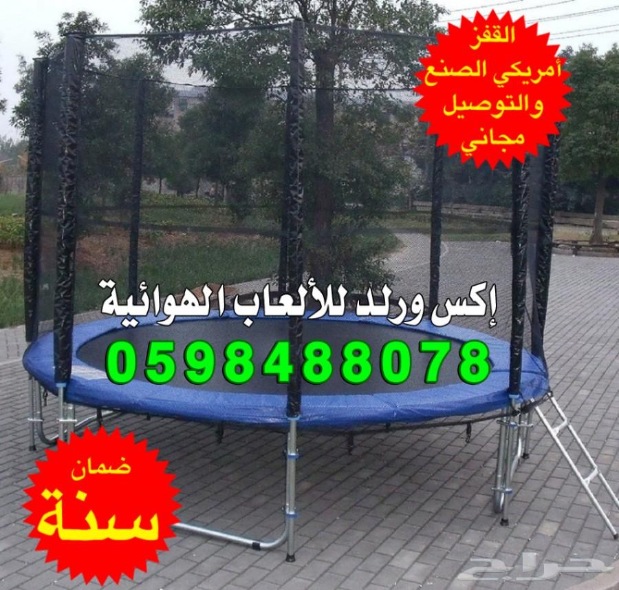 900x857-1_-5843c7f8c46ff.jpg