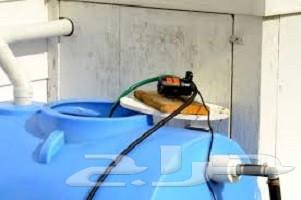 شركة تنظيف  تنظيف شقق تنظيف فلل
