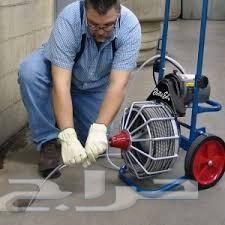 شركة الصرح للتنظيف وعزل الخزانات وكشف التسربات بالرياض050073020 وتسليك المجاري