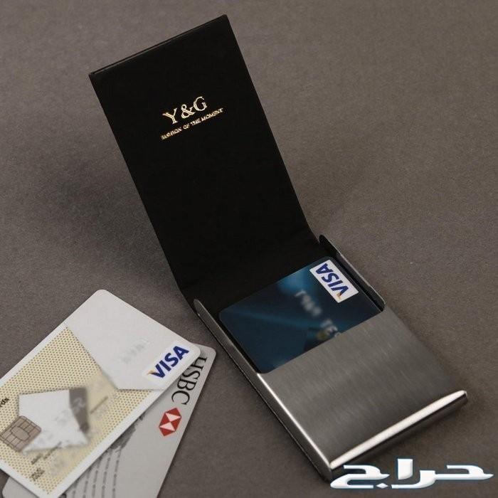 لحفظ بطاقاتك بحافظة منتهى الروعة والحداثة