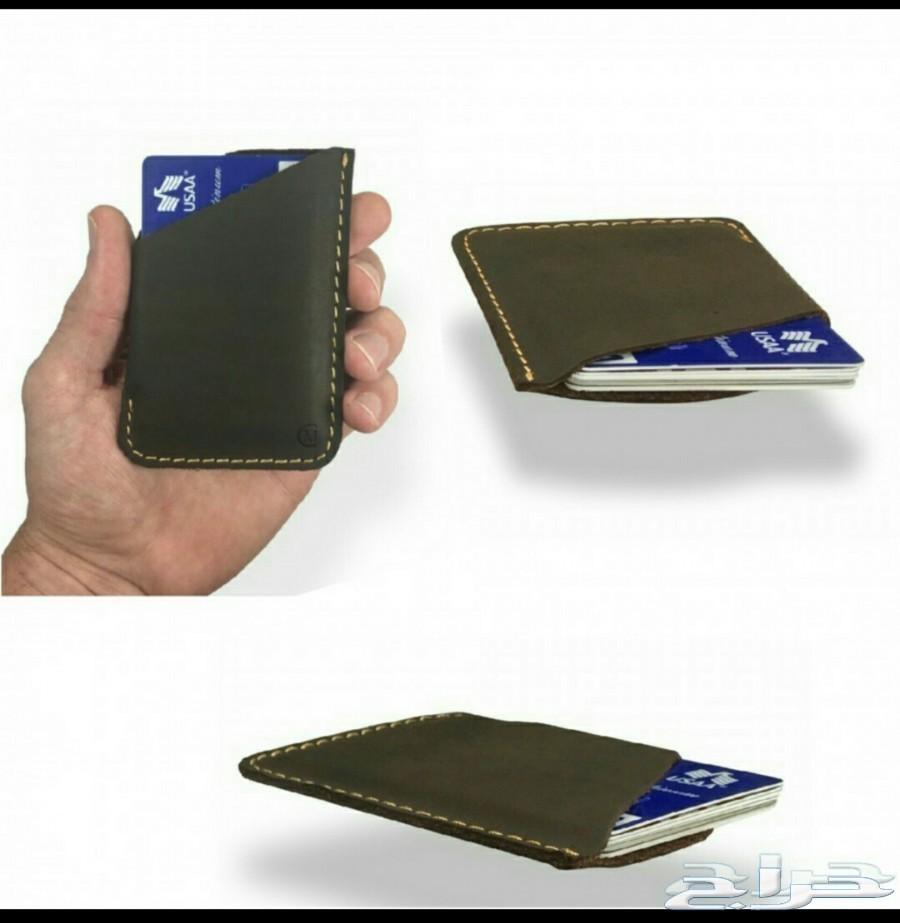 محافظ لحفظ البطاقات شيك جدا