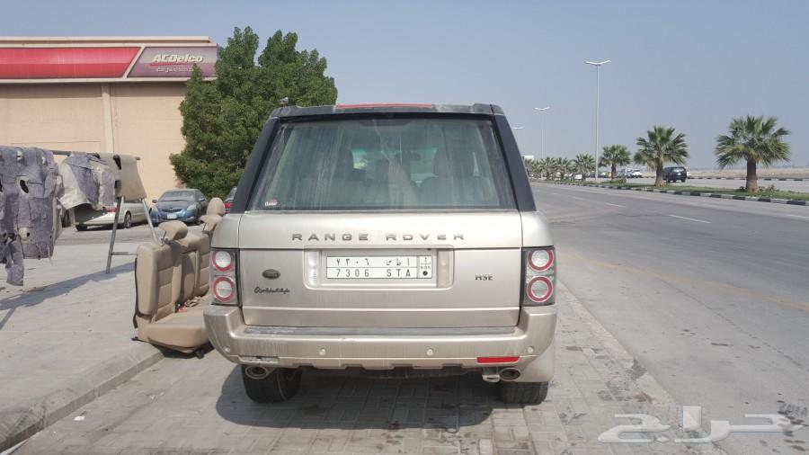 للبيع قطع لسيارات كاملة رنج روفر فوج 2006 و 2