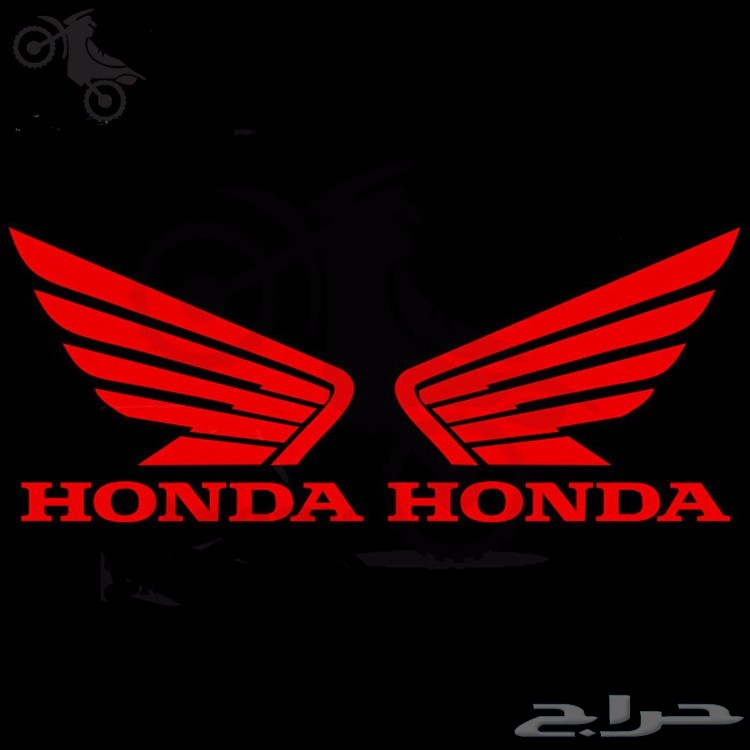 استيكرات هوندا لجميع دبابات هوندا