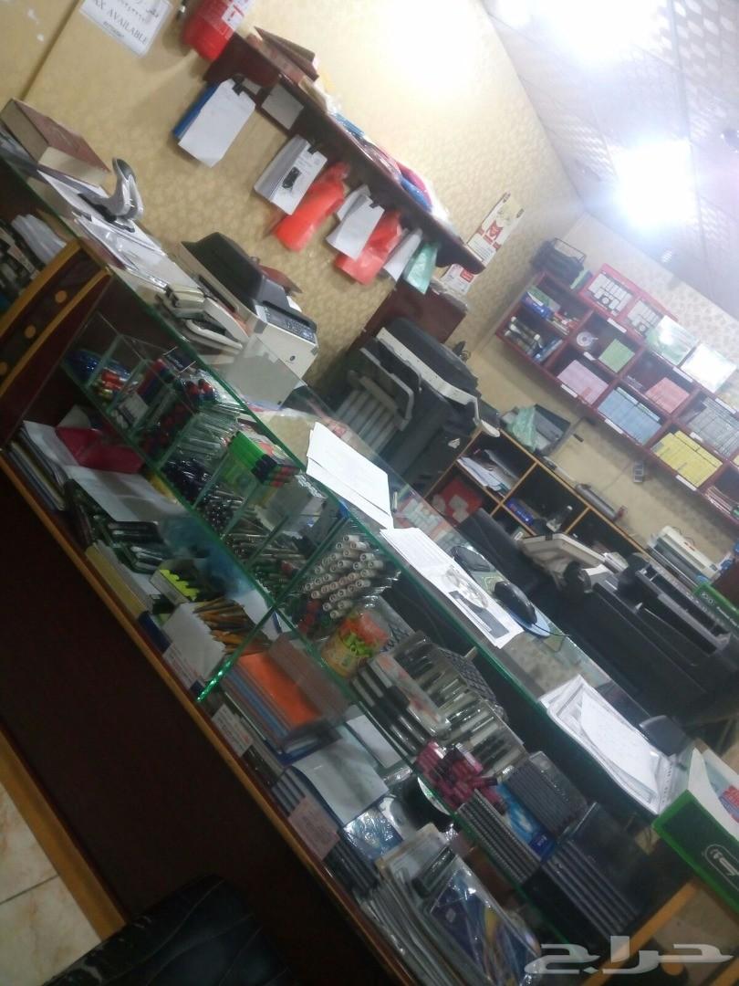 مركز تصوير وطباعة وخدمات طلابية للتقبيل