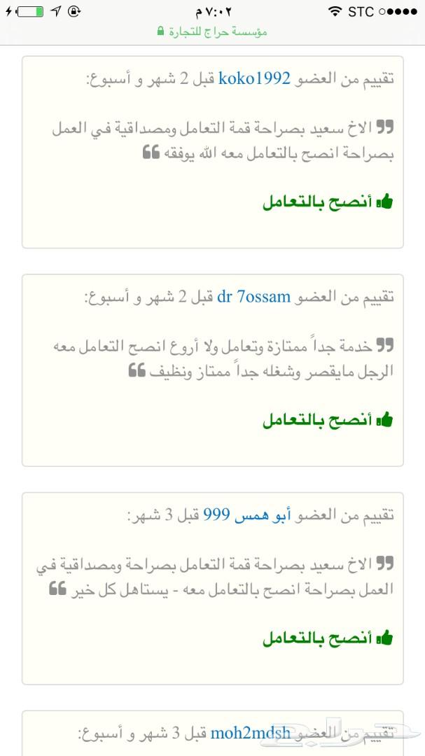 شاشات ايفون وبطاريات مع خدمة توصيل لمنزل جدة