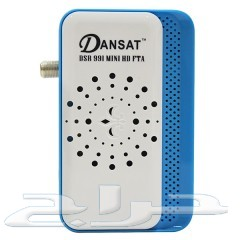Dansat receiver user manual