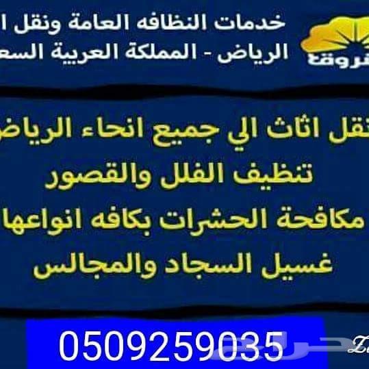 شركة كشف تسربات بالرياض 0560721164