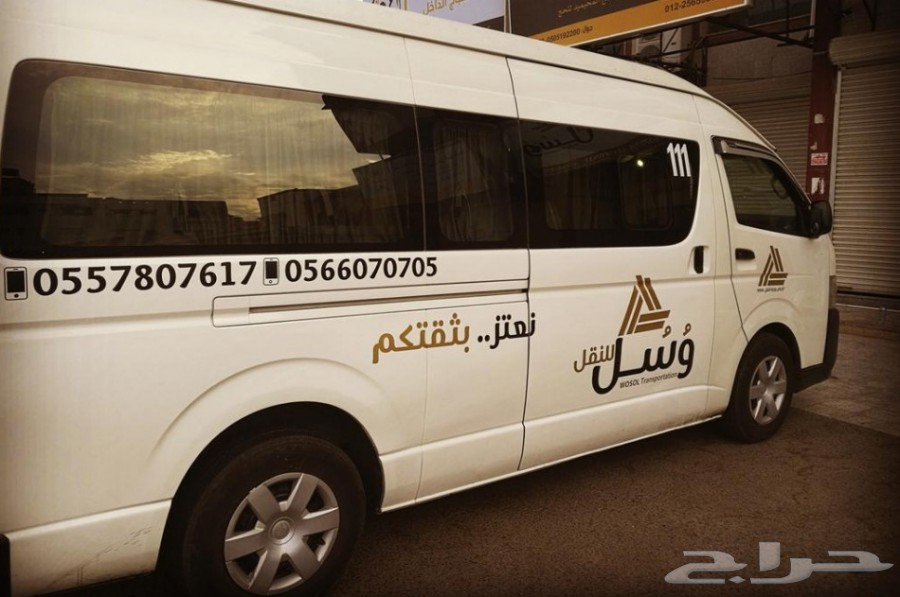 Rent buses with driver in Jeddah