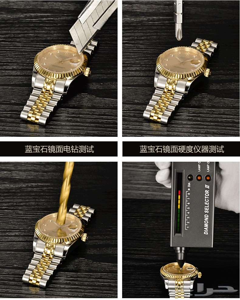 خصم الساعات الفخمة المميزة الماركة الاصلية