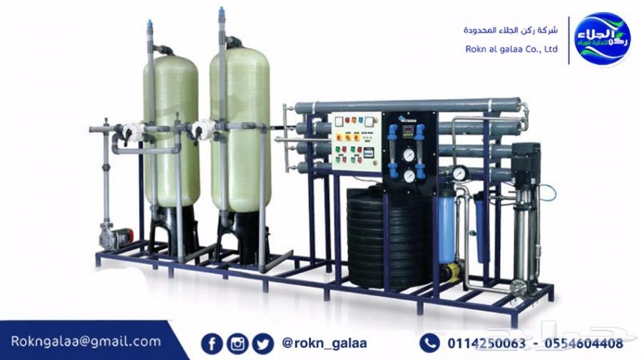 أفضل شركات محطات وفلاتر المياه في الرياض
