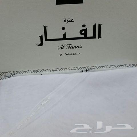 (( أقمشة ثياب من الكويت وغتر الرويس والفنار)
