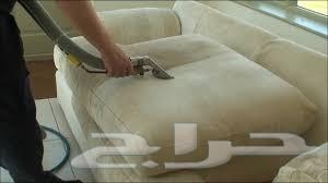 شركة تنظيف فلل بالرياض تنظيف شقق خزانات خيام