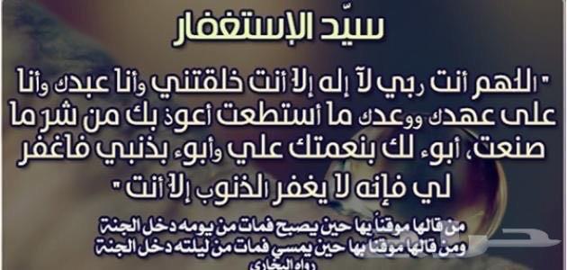 عطر فمك بالصلاة على رسول الله محمد اتمنى من الجميع الدخول