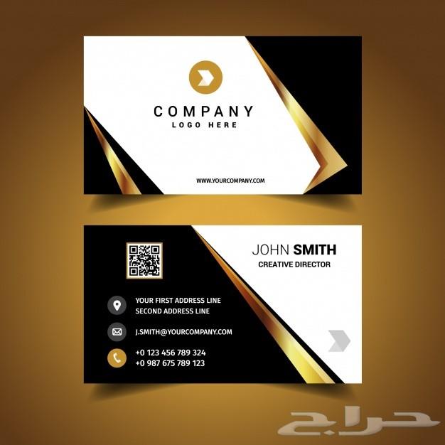 Design business card - Creative names for interior design business ...