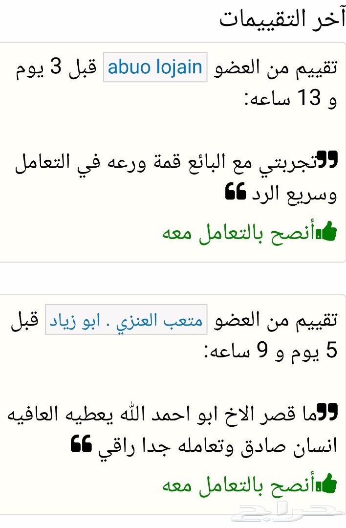 حجز حجز حجز حجز حجز حجز حجز حجز حجز حجز مؤكد على الرحلات المغلقة أبو أحمد 0501402688
