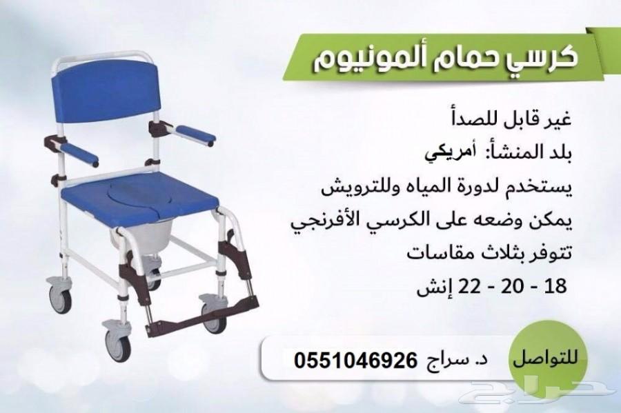 مستلزمات طبية مستلزمات ذوي الأحتياجات الخاصة