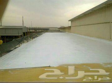 شركة عزل بالرياض عوازل خزانات عزل مائي حراري