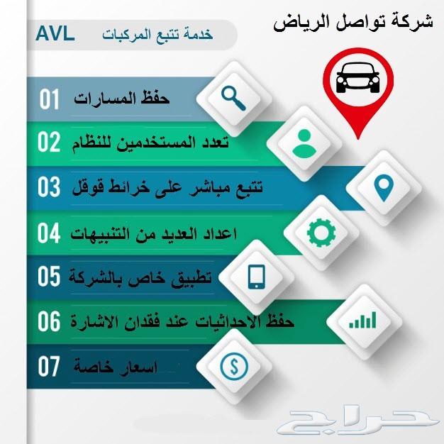 تحكم في سائقك الخاص عبر جوالك