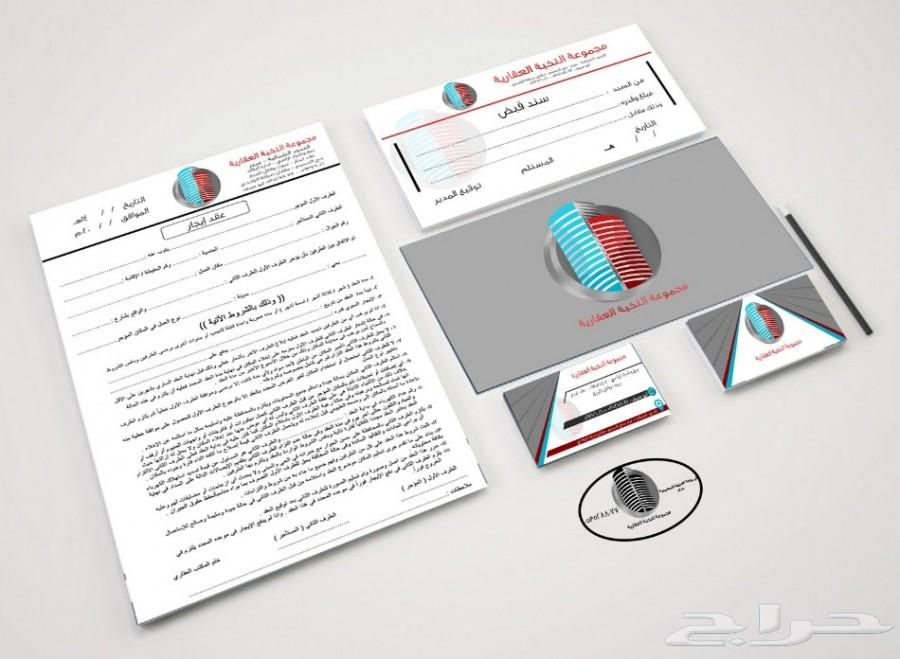 تصميم هوية تجارية بتصاميم وأفكار جديدة