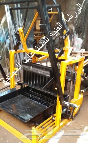 ماكينات الطوب الاسمنتي والخلاطات ومعدات البناء