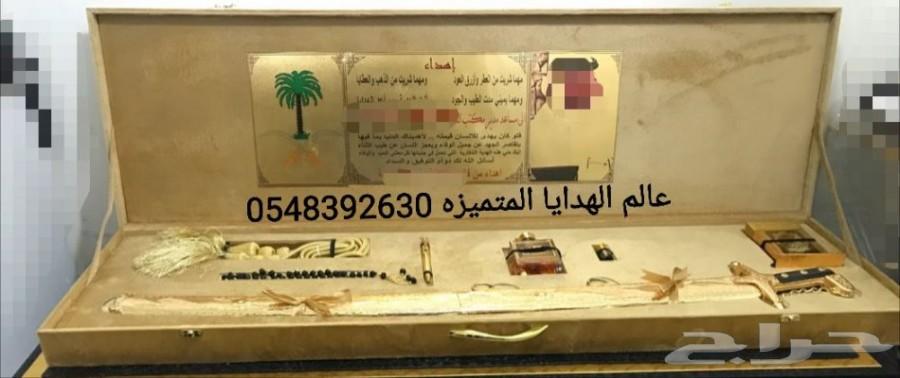 هدايا  سيوف vip بأسعار مميزه وطباعه مجانا