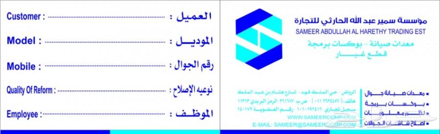 طباعة مطبعة ابداعات الوان للدعاية والإعلان