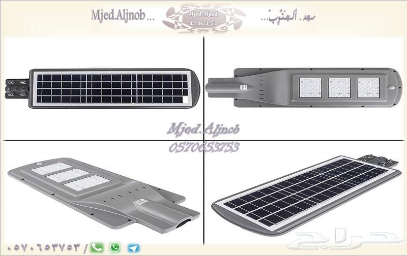 إضاءة ليد بالطاقة الشمسية . . .
