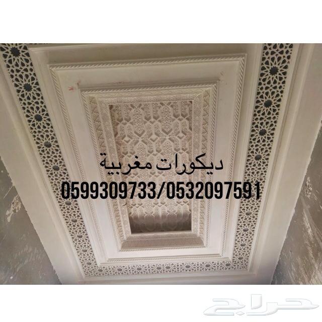 4920c7bf4 ديكورات مغربية أسقف مستعارة قواطع جدران مشبات