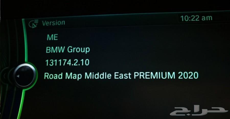 تحديث خرائط بي ام 2020 وإضافة أبل كاربلاي BMW